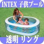 ビニールプール 子供用 プール ベランダサイズ 透明リング 家庭用プール