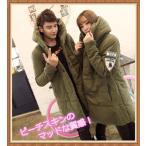 【送料無料】韓流ペアルックのダウンジャケット 中綿 フード付き ビックカラー スエード レディース メンズ 男女兼用 お揃い
