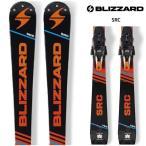 17-18 BLIZZARD(ブリザード)【在庫処分/金具付】 SRC RACING + X-CELL 14 DEMO(SRC レーシング + 金具付)【スキー板/金具取付無料】