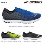 BROOKS(ブルックス)【在庫処分/ランフットウェア】 PURE FLOW5 (ピュアフロウ5) 1102161D