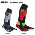 ショッピングソックス CEP (シーイーピー)【ウィンター/コンプレッション】 SNOWBOARD SOCKS (スノーボード ソックス)【スノー/スキーソックス】