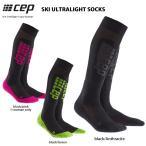 CEP (シーイーピー)【ウィンター/コンプレッション】 SKI ULTRALIGHT SOCKS (スキー ウルトラライトソックス)
