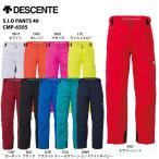 16-17 DESCENTE(デサント)【パンツ/数量限定品】 S.I.O PANTS 40 (ジオパンツ40) CMP-6505
