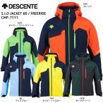 17-18 DESCENTE(デサント)【在庫処分品/ウェア】 S.I.O JACKET 60/FREERIDE(ジオジャケット60/フリーライド)CMP-7111【スキーウェア】