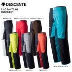 18-19 DESCENTE(デサント)【在庫処分品/パンツ】 S.I.O PANTS 40(ジオパンツ40)DWUMJD51【スキーパンツ】