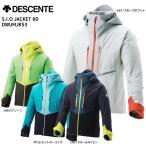 18-19 DESCENTE(デサント)【在庫処分品/ウェア】 S.I.O JACKET 60(ジオジャケット60)DWUMJK53【スキージャケット】