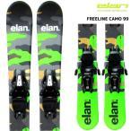 16-17 ELAN(エラン)【スキー金具セット/数量限定】 FREELINE Camo 99 (フリーライン カモ 99)