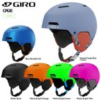 18-19 GIRO(ジロ)【スノーヘルメット/数量限定商品】 CRUE Junior(クルー ジュニア)【スキーヘルメット/ジュニア】
