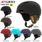 18-19 GIRO(ジロ)【スノーヘルメット/早期予約商品】 LEDGE MIPS(レッジ ミップス)【スキー/スノーボード】