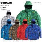 16-17 GOLDWIN(ゴールドウィン)【最終在庫処分】 Hikari Jacket  (ヒカリ ジャケット) G11611P