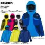 17-18 GOLDWIN(ゴールドウィン)【在庫処分商品】 Baro Jacket (バロ ジャケット) G11708P【スキーウェア】