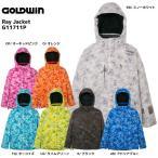 17-18 GOLDWIN(ゴールドウィン)【数量限定商品】 Ray Jacket (レイ ジャケット) G11711P