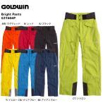 16-17 GOLDWIN(ゴールドウィン)【数量限定商品】 Bright Pants (ブライト パンツ) G31604P