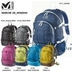 MILLET(ミレー)【2016/バックパック/数量限定品】 MARCHE 20 (マルシェ 20) MIS0549