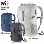 MILLET(ミレー)【2016/タウンバックパック/限定】 COPAIN 20 (コパイン 20) MIS0571