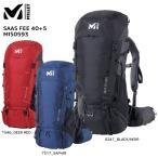 MILLET(ミレー)【2018/バックパック/数量限定品】 SAAS FEE 40+5(サースフェー 40+5)MIS0593【登山トレッキング】
