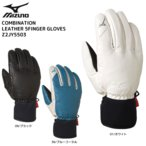 17-18 MIZUNO(ミズノ)【グローブ/数量限定商品】 COMBINATION LEATHER 5FINGER GLOVES (コンビネーションレザー 5フィンガーグローブ) Z2JY5503