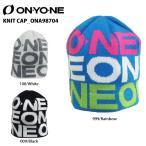 15-16 ONYONE(オンヨネ)【在庫処分品/ニット帽】 KNIT CAP (ニットキャップ) ONA98704