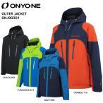 17-18 ONYONE(オンヨネ)【ジャケット/数量限定】 OUTER JACKET (アウタージャケット) ONJ90301