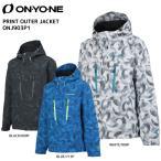 17-18 ONYONE(オンヨネ)【ジャケット/数量限定】 PRINT OUTER JACKET (プリント アウタージャケット) ONJ903P1