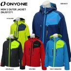 18-19 ONYONE(オンヨネ)【在庫処分/ジャケット】 MENS OUTER JACKET (メンズアウタージャケット)ONJ91571【スキージャケット】