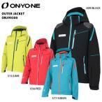16-17 ONYONE(オンヨネ)【最終在庫処分/ウェア】 OUTER JACKET (アウタージャケット) ONJ99300