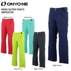 19-20 ONYONE(オンヨネ)【スキーパンツ/旧商品】 MEN'S OUTER PANTS(メンズアウターパンツ)ONP92550【在庫処分/スキーパンツ】