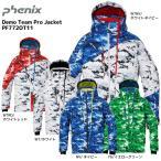 17-18 PHENIX(フェニックス)【在庫処分/ウェア】 Demo Team Pro Jacket(デモチーム プロジャケット)PF772OT11【スキーウェア】