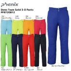 18-19 PHENIX(フェニックス)【在庫処分/パンツ】 Demo Team Solid 3-D Pants(デモチームソリッド3Dパンツ)PF872OB12【スキーパンツ】