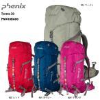 PHENIX(フェニックス)【2016/バックパック/限定】 Torres 30 (トーレス 30) PM418BA00