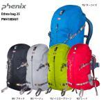 PHENIX(フェニックス)【2016/バックパック/限定】 Ethno bag 25 (エスノバッグ 25) PM418BA01