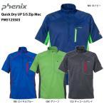 PHENIX(フェニックス)【最終処分品/半袖Tシャツ】 Quick Dry UP S/S Zip Moc (クイックドライアップ ショートスリーブ ジップモック) PM512SS03