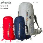 PHENIX(フェニックス)【2017/バックパック/限定】 Torres 40-45 (トーレス 40-45) PM518BA02