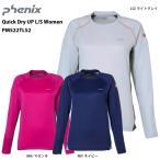 PHENIX(フェニックス)【最終処分品/長袖Tシャツ】 Quick Dry UP L/S Women (クイックドライアップ ロングスリーブウィメンズ) PM522TL52