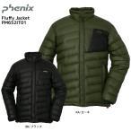 PHENIX (フェニックス)【2016/ダウンジャケット】 Fluffy Jacket (フラフィージャケット) PM652IT01