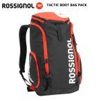 16-17 ROSSIGNOL(ロシニョール)【数量限定商品】 TACTIC BOOT BAG PACK (タクティク ブーツバックパック)
