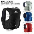 SALOMON(サロモン)【2021/トレイルランバックパック】 ACTIVE SKIN 8 SET(アクティブスキン8セット)【ランニング/ハイキング】