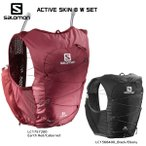 SALOMON(サロモン)【2021/トレイルランバックパック】 ACTIVE SKIN 8 W SET(アクティブスキン8 W セット)【ランニング/ハイキング】