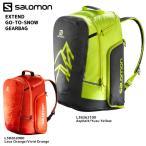 ショッピングSALOMON 16-17 SALOMON(サロモン)【ギア小物/数量限定】 EXTEND GO-TO-SNOW GEARBAG (エクステンド ゴートゥスノー ギアバック)