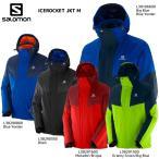 ショッピング在庫 16-17 SALOMON(サロモン)【最終処分品/ウェア】 ICEROCKET JKT M(アイスロケットジャケットメンズ)【スキーウェア】
