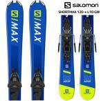 19-20 SALOMON(サロモン)【スキー板/数量限定】 SHORT MAX + L10 GW(ショートマックス 金具付)【金具取付無料】
