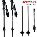 16-17 SINANO(シナノ)【サイズ調整可/数量限定】 フリーFAST BK (フリーファスト ブラック)