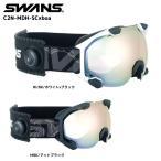 17-18 SWANS(スワンズ)【ゴーグル/数量限定商品】 C2N-MDH-SC boa (シーツーエヌ MDH SC ボア)