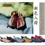 レビューを書く2000円相当プレゼント無料贈呈 2足目購入可能 KEEN キーン ジャスパー JASPER メンズ スニーカー シューズ 靴 アウトドアスニーカー