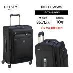 DELSEY デルセー スーツケース フロントポケット ソフトキャリーケース mサイズ 4〜6日 中型 拡張 重量チェッカー  セキュリテックZIP 8輪 PILOT WW 5