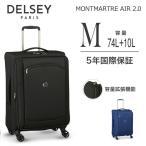 スーツケース Delsey デルセー ソフトスーツケース キャリーケース 旅行用バッグ mサイズ 中型 74L ZST 容量拡張 洗濯可能 MONTMARTRE AIR 2.0 5年国際保証