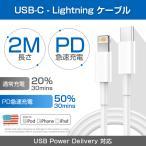 Apple純正ケーブル  1/2m PD急速充電  iphone11 充電ケーブル Foxconn製 USB Type-C to lightning 1/2mアップル公式MFI認証済