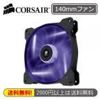 CORSAIR PCケースファン 風量タイプの140mmLEDファン CO-9050017-PLED パープルLED