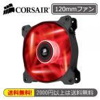CORSAIR PCケースファン 静圧タイプの120mm LEDファン CO-9050019-WW レッドLED