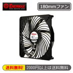 ENERMAX T.B.VEGASシリーズ PCケースファン180mm UCTVQ18A 4色LED